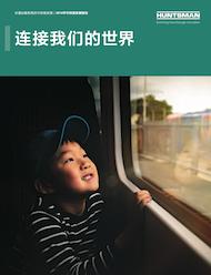 2016年报告