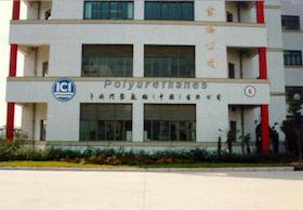 漕河泾经济技术开发区技术服务中心