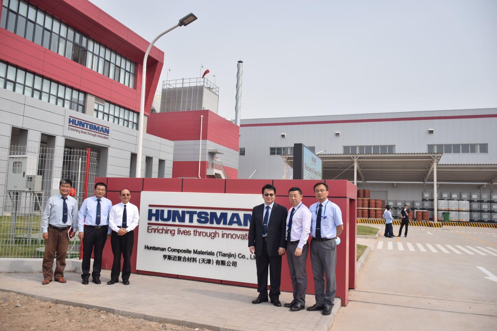 亨斯迈聚酯多元醇台湾工厂